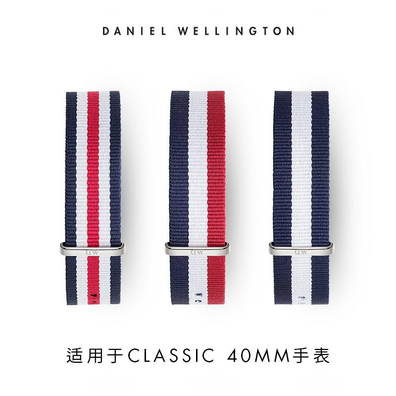 织纹表带 Classic20mmDW 表带丹尼尔惠灵顿 DW 针扣 Danielwellington
