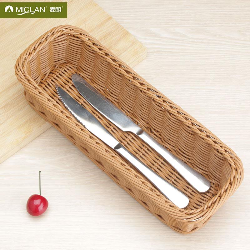 餐具籃刀叉籃筷子籃筷子盒籠刀叉筐麵包籃廚房餐具架收納籃收納籃