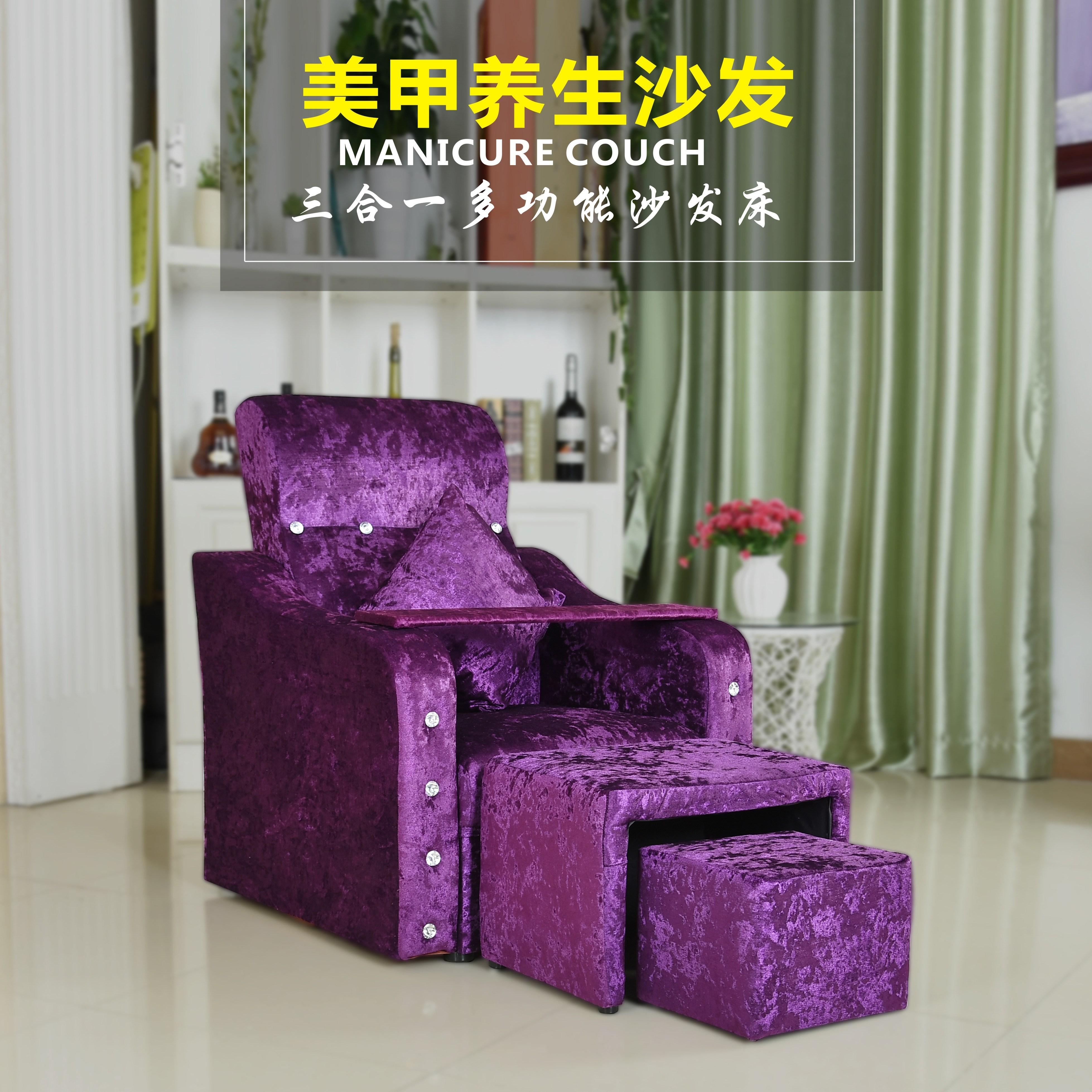 美甲沙发美足椅可躺美容美脚椅足疗洗浴足浴沙发沐足洗脚椅