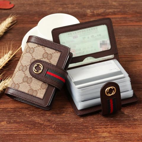 防盗刷卡包女式小巧大容量超薄证件信用卡套男卡片包多卡位防消磁