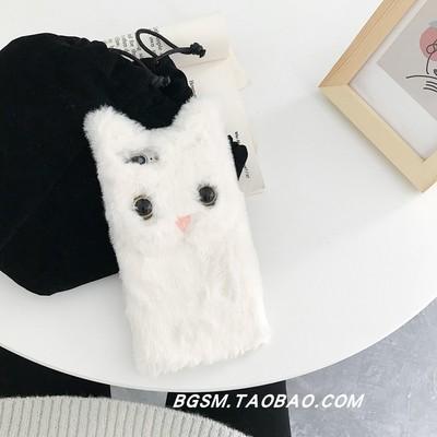 布萌▲妖猫 可爱毛绒苹果iphoneXs Max手机壳7全包iphone8 plus