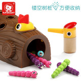 The woodpecker catching insects play catch baby caterpillar magnetic fishing children's toys 1-2-3 half years old boys and girls