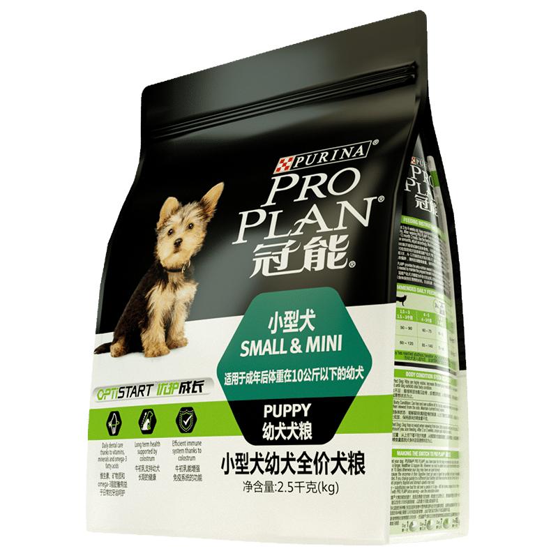冠能狗粮小型犬幼犬粮贵宾泰迪雪纳瑞博美通用奶糕怀孕2.5kg优惠券