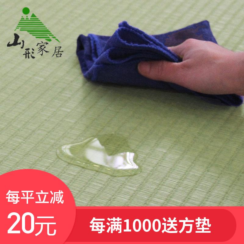 日本踏踏米塌塌米榻榻米墊子定做地墊床墊臥室椰棕墊家用尺寸定製