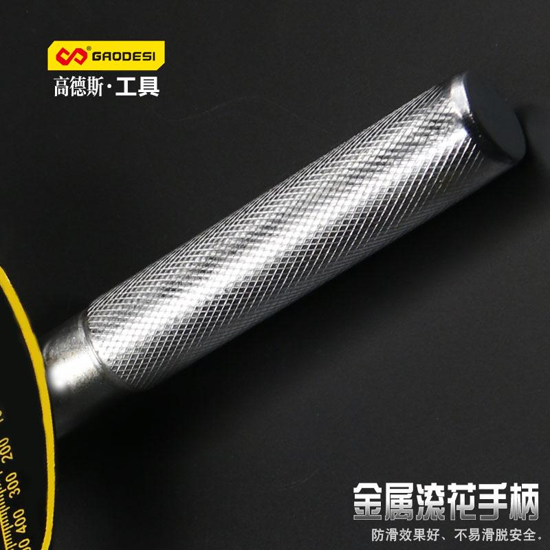 高德斯 扭力扳手套筒力矩扳手可调式扭矩扳手汽车维修工具指针式