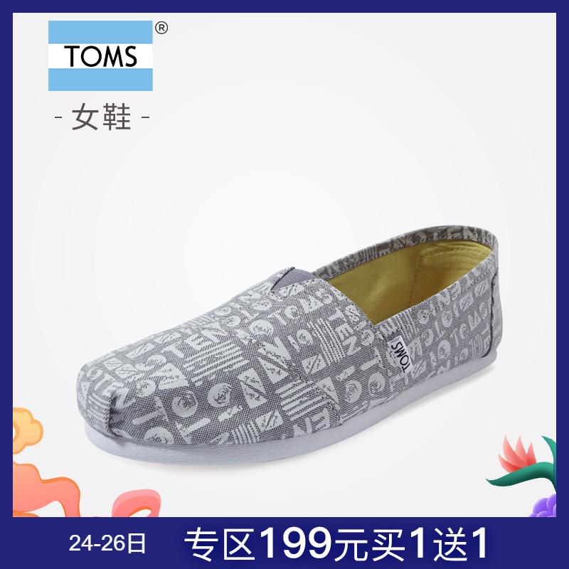 TOMS女鞋秋季灰色格紋布休閒鞋平底低幫帆布單鞋懶人鞋