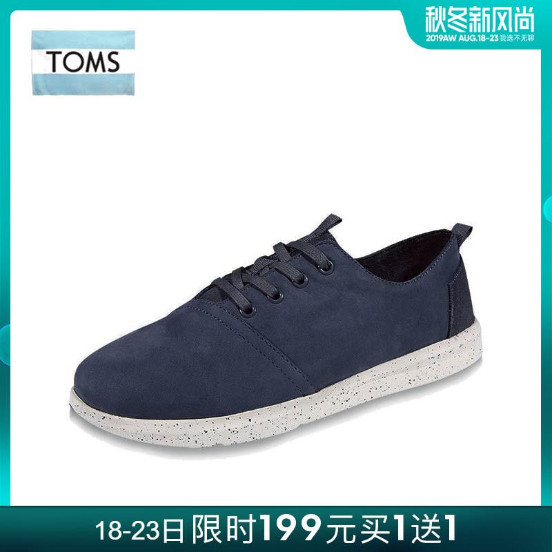 TOMS男鞋 秋季刺繡德雷男士運動鞋繫帶低幫平底休閒鞋板鞋男潮流