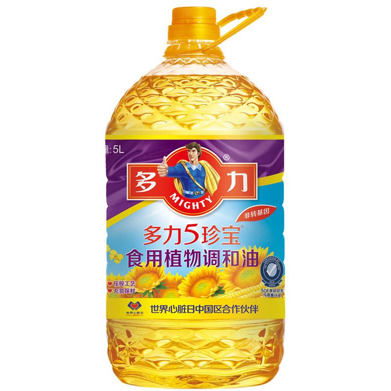 多力5珍宝食用植物调和油5L 含葵花籽玉米花生芝麻芥花5种食用油