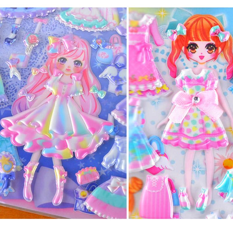 公主换装贴纸儿童贴画 换装贴画公主换衣服贴纸女孩换装粘纸