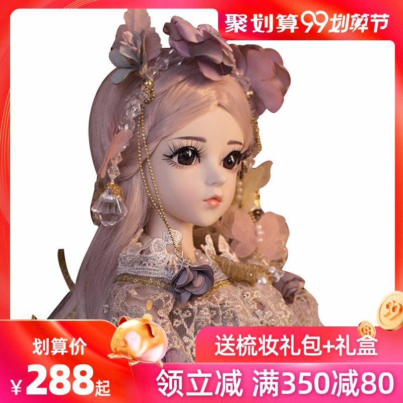 多丽丝凯蒂娃娃bjd娃娃套装礼盒sd娃娃 仿真洋娃娃女孩公主玩具
