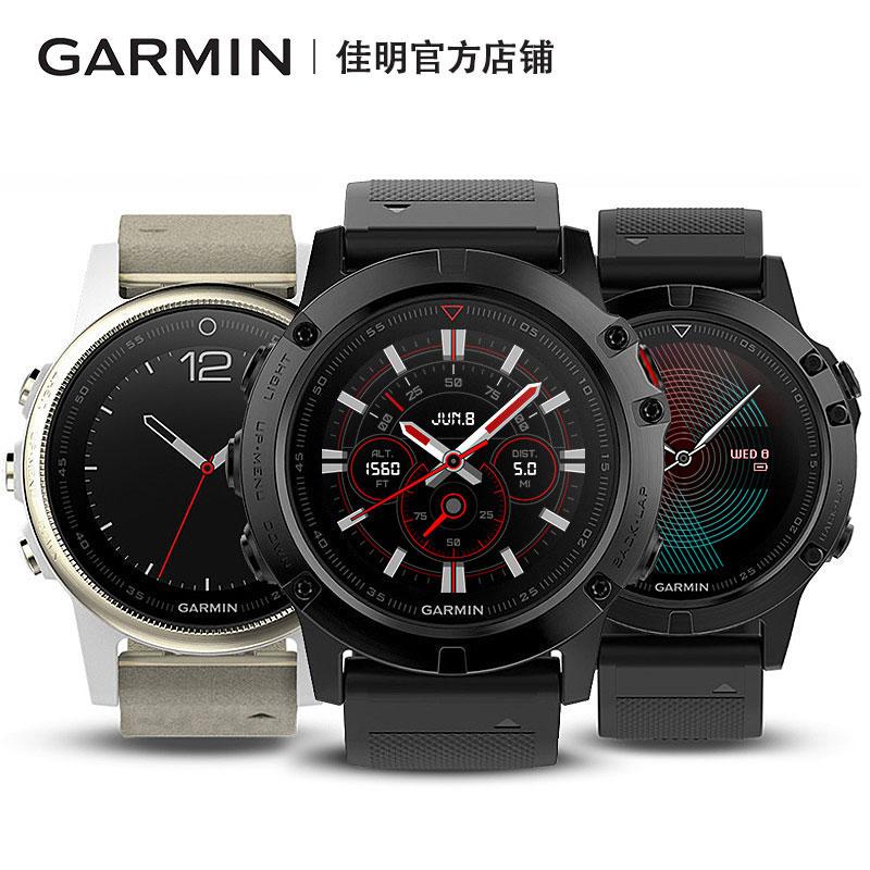 GARMIN佳明fenix5/5S/5X飞耐时5心率监测GPS户外功能运动手表旗舰