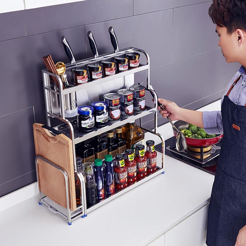 304不鏽鋼廚房置物架落地三層多功能收納刀架用品調味調料架子盒