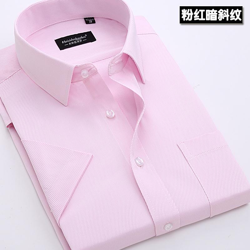 夏季男士短袖衬衫白色正装韩版修身半袖衬衣商务休闲职业寸衫男装