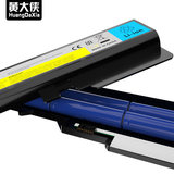 Lenovo g460 battery z460 G470 z470 z465 Z475 Z370 G560 G570 G475 G465A V570 b470 g465 v370 v360 laptop battery