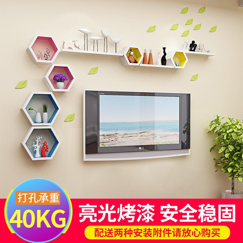 墙上置物架免打孔创意格子卧室客厅电视背景墙装饰架壁挂墙面隔板
