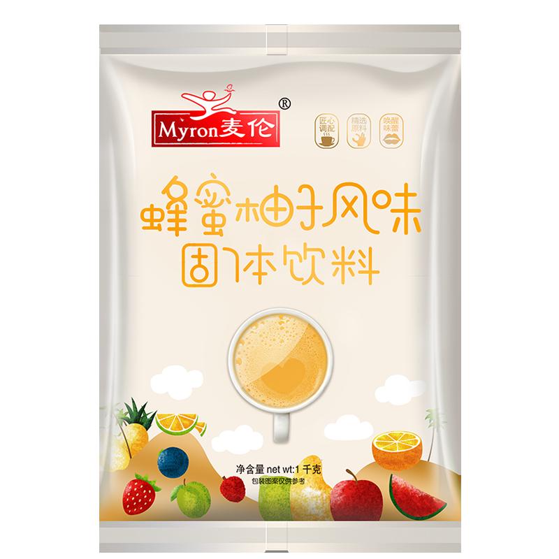 麦伦 蜂蜜柚子汁粉浓缩饮料投币咖啡机果汁机原料粉冲饮饮料1kg