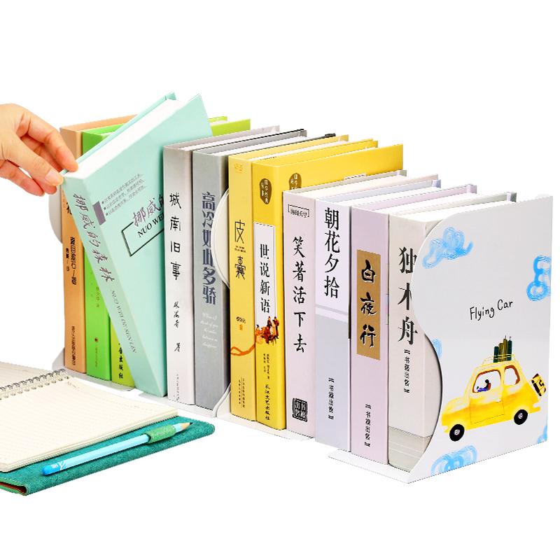 猫太子可伸缩式书架书立书夹书靠书架桌上夹书器学生用创意挡桌面放书的书架子折叠书挡板立书架课桌收纳神器