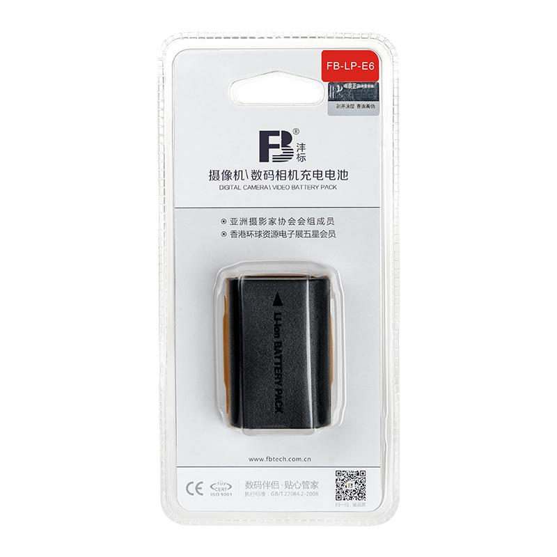 沣标LP-E6N电池佳能EOS R微单5D2 5D3 80D 70D 60D 5D4 6D2单反7D