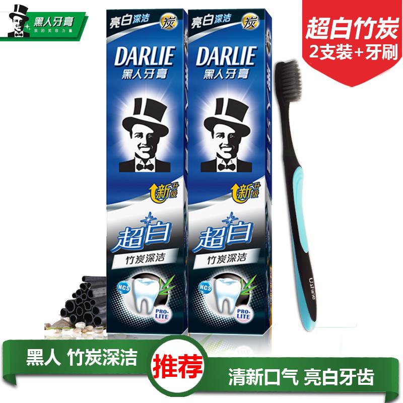 【送牙刷】黑人牙膏超白竹炭深潔2支裝 90克/140克/190克清新口氣