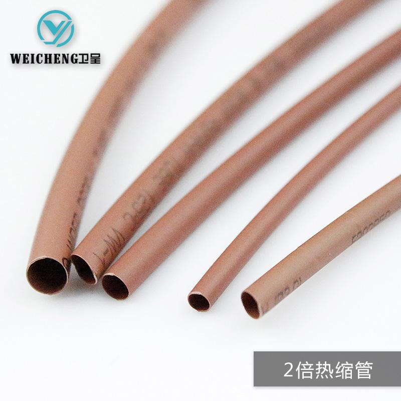 棕色 阻燃环保绝缘柔软性能稳定 环保热缩套管直径1mm-80mm