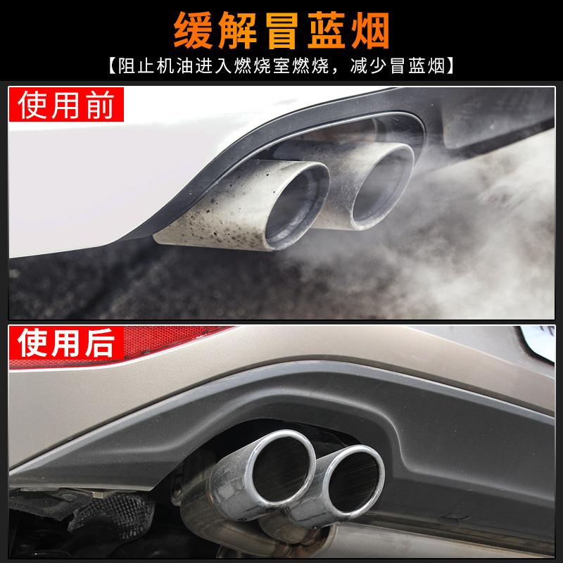 发动机抗磨修复机油精治蓝烟保护剂