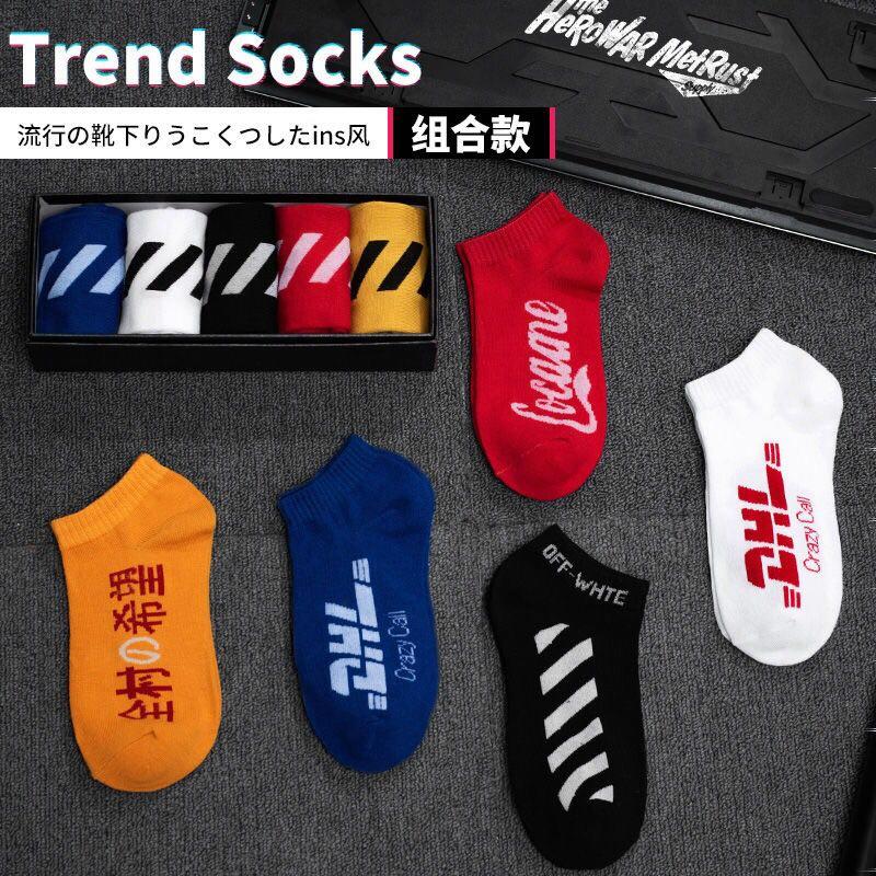 【5-10双装】袜子男短袜男士船袜短筒春夏季薄款低帮浅口隐形袜潮