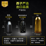 Selected high-quality tungsten steel bullets lead pendant Texas fishing set accessories fishing gear waist drum upside down water drop Lu Yahai fishing