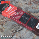 Rapala Finland Le Baron control fish finder fish head clamp clamp control fish fishing JRGBK
