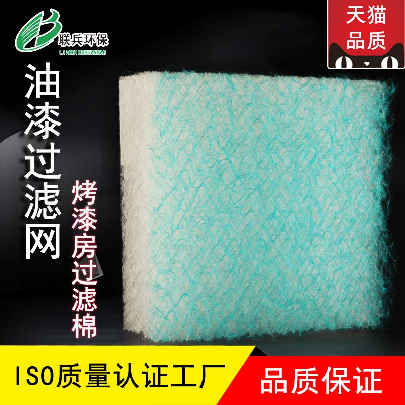 喷漆房过滤棉烤漆房地棉油漆房过滤棉玻璃纤维空气过滤棉漆雾毡