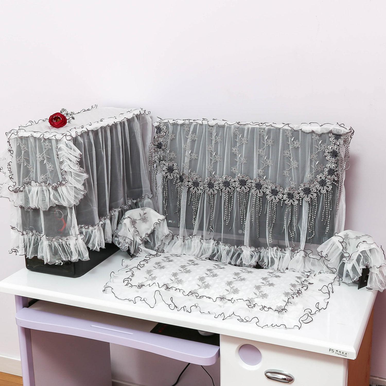 欣仪 蕾丝电脑罩五件套田园电脑防尘罩简约电脑罩19 22寸 包邮