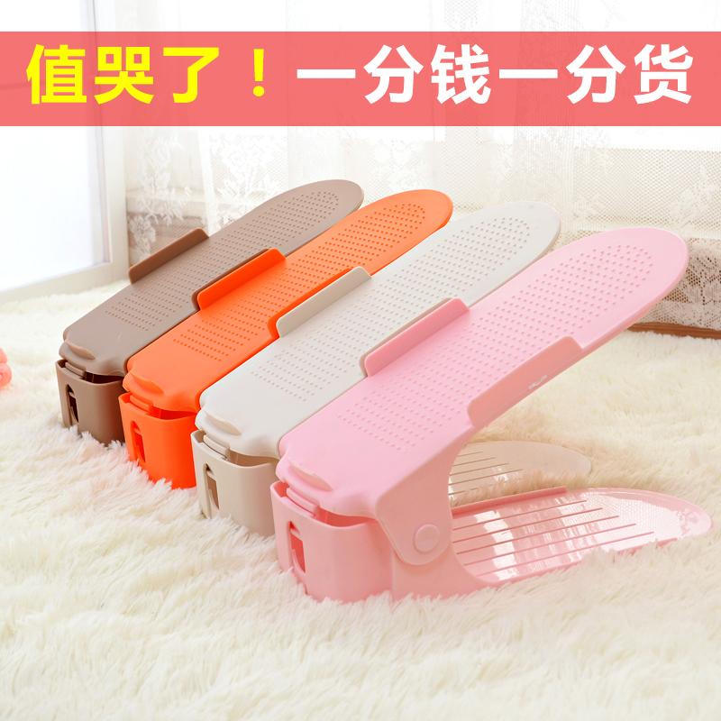 加厚可調節鞋架收納鞋架簡易鞋櫃塑料鞋架雙層鞋子收納架創意鞋託
