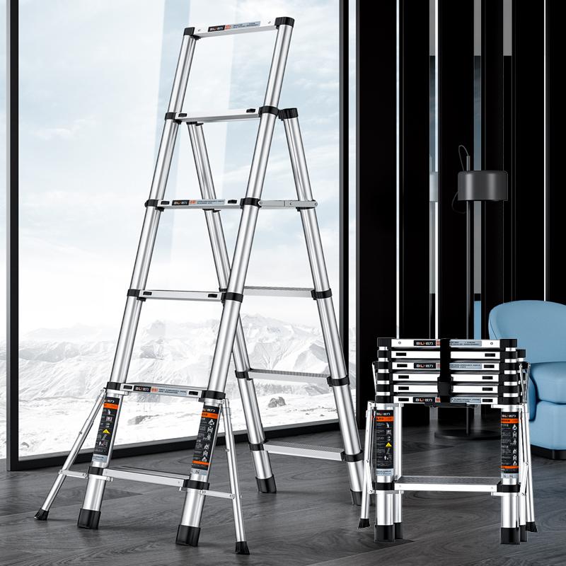 家用梯子折叠梯加厚铝合金伸缩梯室内多功能人字梯轻便升降小楼梯