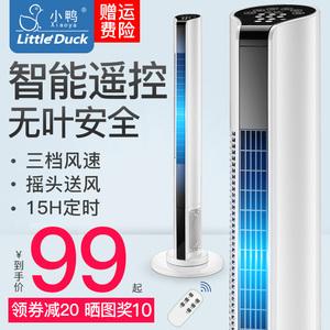 小鸭电风扇塔扇家用静音落地扇遥控电扇摇头塔式立式无叶无页风扇