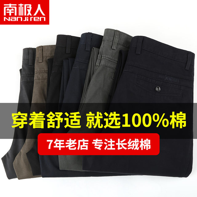 Dad pants pure cotton casual pants male middle-aged men spring and autumn trousers summer thin middle-aged men's trousers trousers