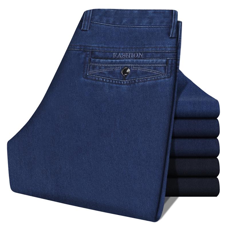 南极人男士中年牛仔裤高腰商务牛仔男裤直筒宽松爸爸装夏季牛仔裤