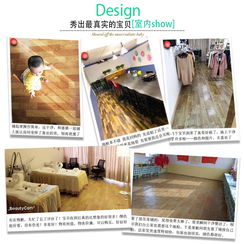 加厚地板革水泥地pvc自粘地板贴ins网红防水耐磨家用塑料仿真地毯