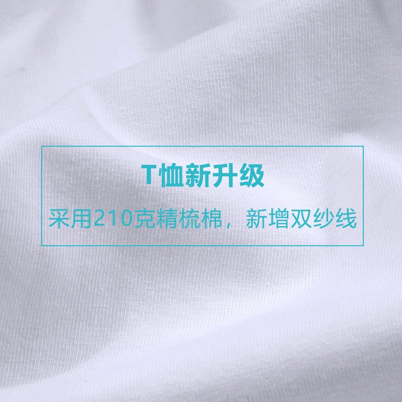 定制t恤工作服广告文化衫印制班服印字LOGO同学聚会衣服来图订制