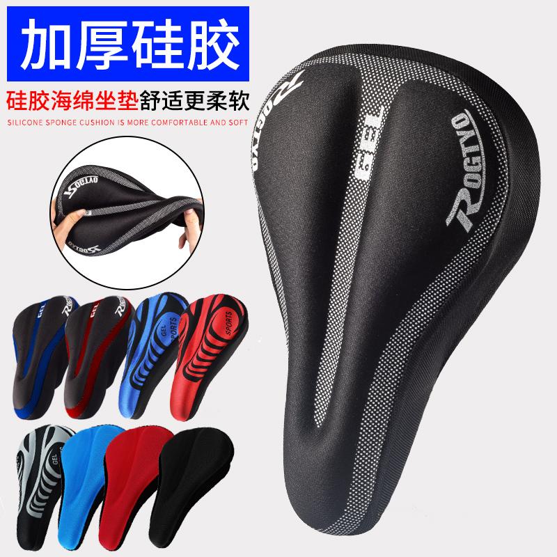 自行車坐墊套山地車配件裝備加厚硅膠軟座套舒適坐墊單車騎行座墊