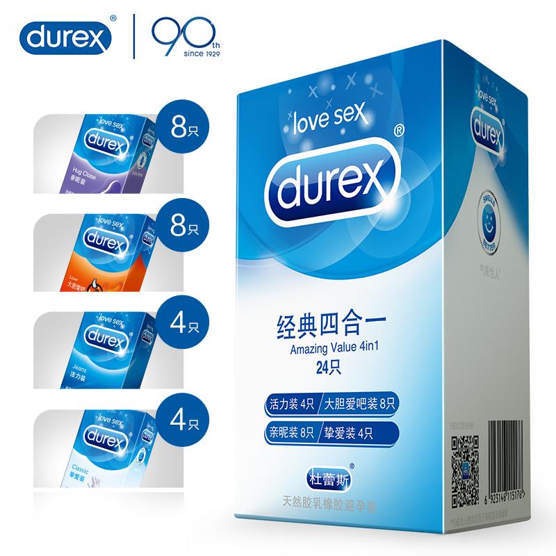 杜蕾斯 经典四合一避孕套组合装 24只