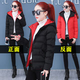 Women's cotton short Korean version 2019 new winter large size Slim small cotton jacket thick warm down cotton jacket