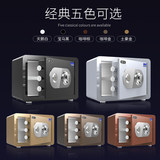 Safe mechanical lock household small old-fashioned closet with key invisible manual fire safe 25 anti-theft mechanical home safe box 45cm into the wall mini office file box