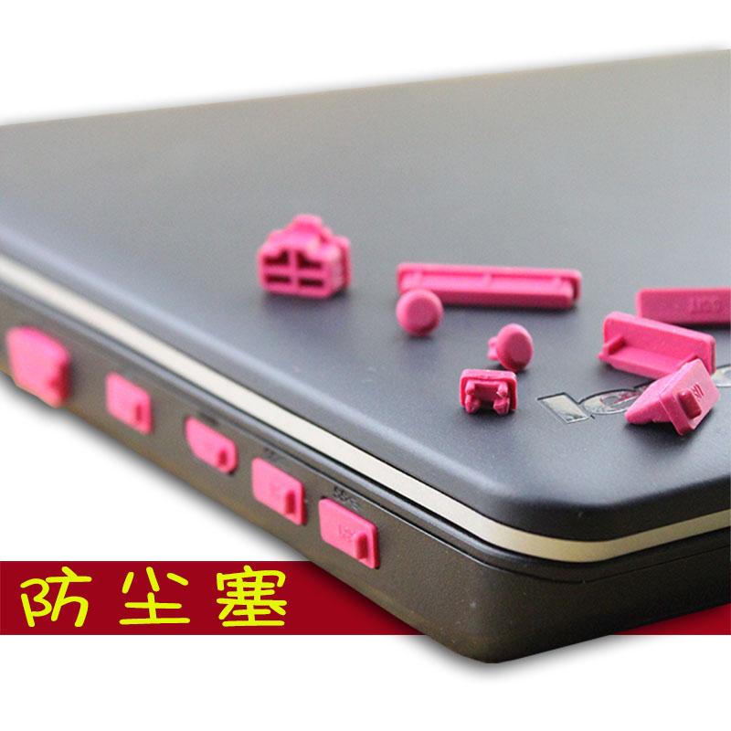 【實用】膝上型電腦檯式通用型防塵塞套裝(USB口*4+耳機口*2+eSATA口*2+網線口+SD卡口+HDMI口+VGA口+1394口)