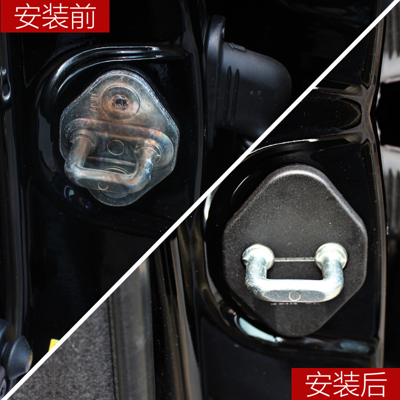 小忙牛改装适用于15-2018款丰田汉兰达车门限位器锁扣盖保护盖