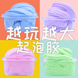 Foaming plastic set box slime super large bubble cheap decompression machine spirit ghost limit mud net red girl heart mud