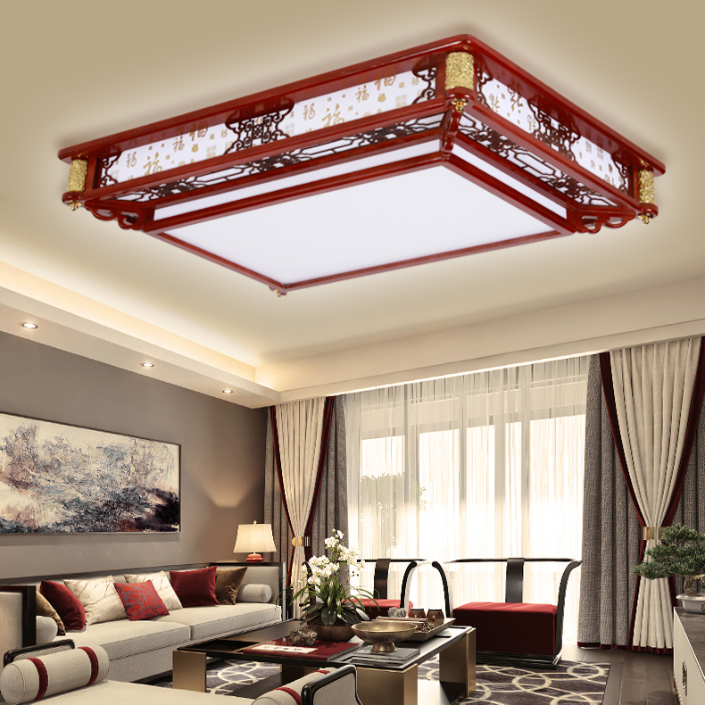 实木艺书房间卧室中国风 led 新中式客厅吸顶灯具套餐厅长方形简约