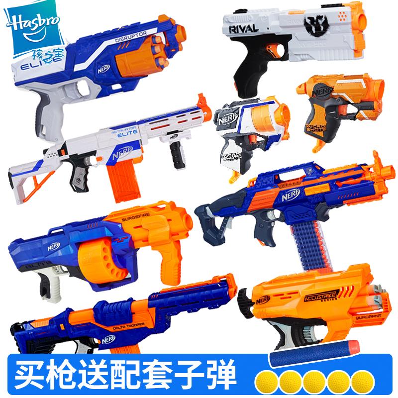 孩之寶NERF熱火精英系列玩具槍軟彈槍狙擊槍電動發射器男孩玩具
