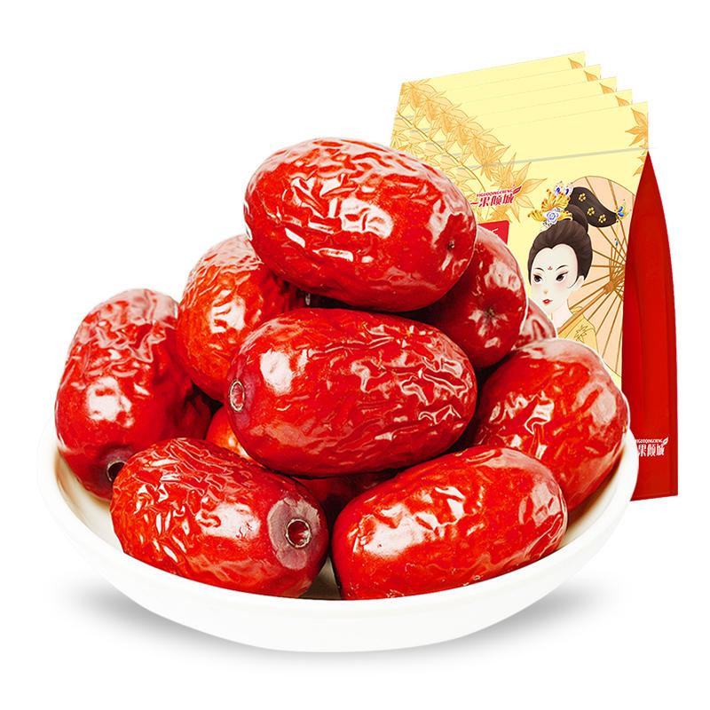 红枣干特产特级新疆若羌灰枣泡水喝小枣非和田大枣子枣干片