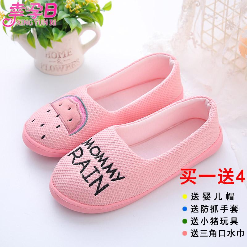 月子鞋夏薄款春秋产妇产后包跟厚底夏天透气软底春夏季孕妇拖鞋女