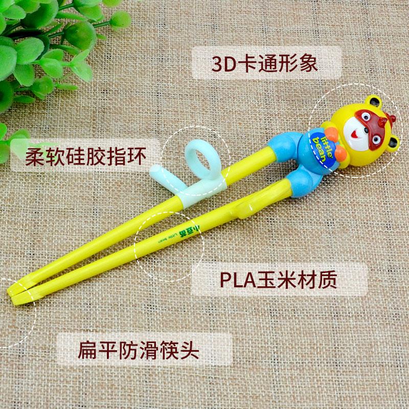 幼儿童筷子训练筷一段二段宝宝学练习筷家用男孩小孩女孩套装神器