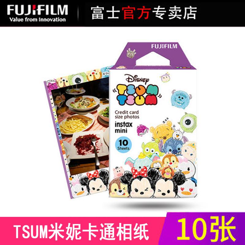 富士拍立得迷你相紙mini7S 8 25 90 70 9 迪士尼Tsum Tsum米妮